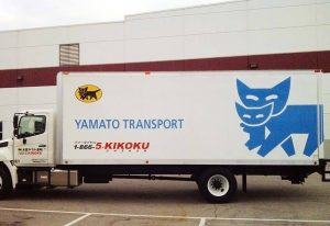 Yamato Transport Vehicle Trailer Graphics